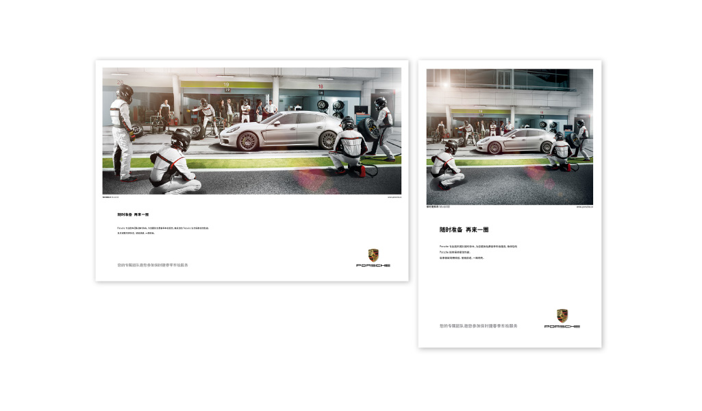 Porsche-spring-summer-campaign-adaptation-china
